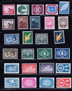 United Nations New York MNH UN STAMP COLLECTION LOT  #S1
