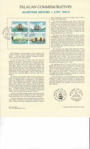 Palau Commemoratives Panel, Maritime History 1 UPU Issue, Hamburg, FDC 1984