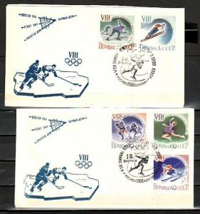 Russia, Scott cat. 2300-2304. Squaw Valley Olympics issue. First day covers.