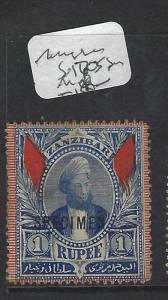 ZANZIBAR   (P3103B)  YOUNG SULTAN 1R  SG 170S SPECIMEN  MOG