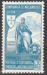 Mozambique Company #201  MNH  (S3135)
