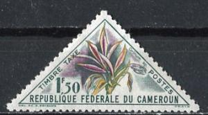 Cameroun; 1963: Sc. # J39: */MH Single Stamp