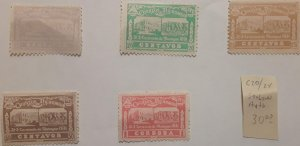 O) 1932 NICARAGUA, MANAGUA POST OFFICE BEFORE AND AFTER EATHQUAKE - SC C20-C24