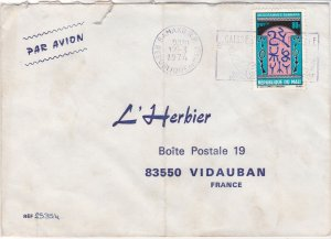 Rep Du Mali 1974 Airmail Bamako Cancel Slogan Cancel Symbol Stamp Cover Rf 30760