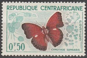 Central African Repub #4  MNH F-VF (SU2296)