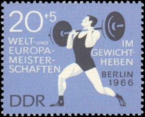 German Democratic Republic #B143, Complete Set, 1966, Sports, Never Hinged