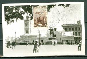 ALGERIA #CB3 on NICE ALGER GVT PLACE  CARD