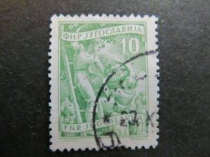 A4P24F128 Yugoslavia 1953-55 Litho 10d used