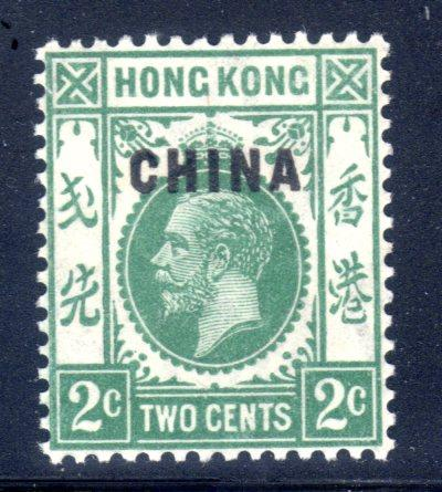 Great Britain Offices in China #18, mint lightly hinged