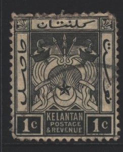 Kelantan Sc#15 Used