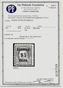Scott #K15 Mint-NH 1922 Shanghai, China US Postal Agency Surcharge w/ Clean PFC
