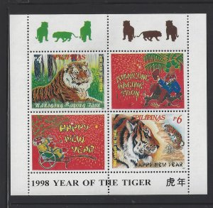 2505a 1998 Year of the Tiger Imperf CV$4