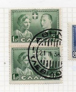 Greece 1939 Early Issue Fine Used 1d. 173592