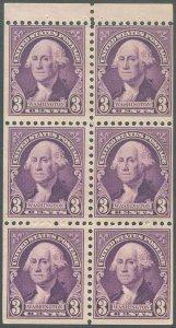 US Scott #720b Mint, FVF, Hinged
