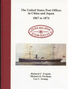 US Post Offices in China and Japan, 1867 to 1874 by Frajola et.al., hardcover,