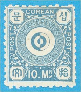 KOREA 2 MINT HINGED OG NO FAULTS VERY FINE