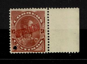 Venezuela 1893 5c Red Brown Specimen, Mint Never Hinged, see notes - S1462