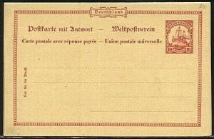 GERMAN NEW GUINEA 10pf Yacht postcard with 10pf reply card attached unused.19418