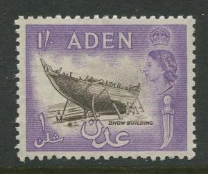 STAMP STATION PERTH Aden #55 - QEII Definitive Issue 1953-59  MNH  CV$0.40.