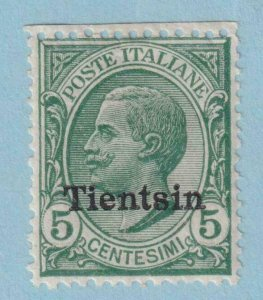 ITALY OFFICES IN CHINA - TIENTSIN 7  MINT LIGHTLY HINGED * NO FAULTS EXTRA FINE!