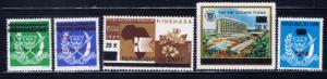 Zaire 856-60 NH 1977 Overprints