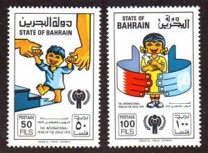 BAHRAIN 271-2 MNH SCV $6.50 BIN $3.90 YEAR OF THE CHILD
