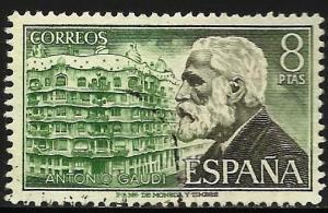 Spain 1975 Scott# 1874 Used