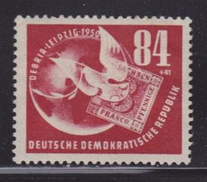 DDR B21 VF-MNH nice color scv $ 45 ! see pic !