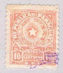 Paraguay 479 Used COA (BP2031)