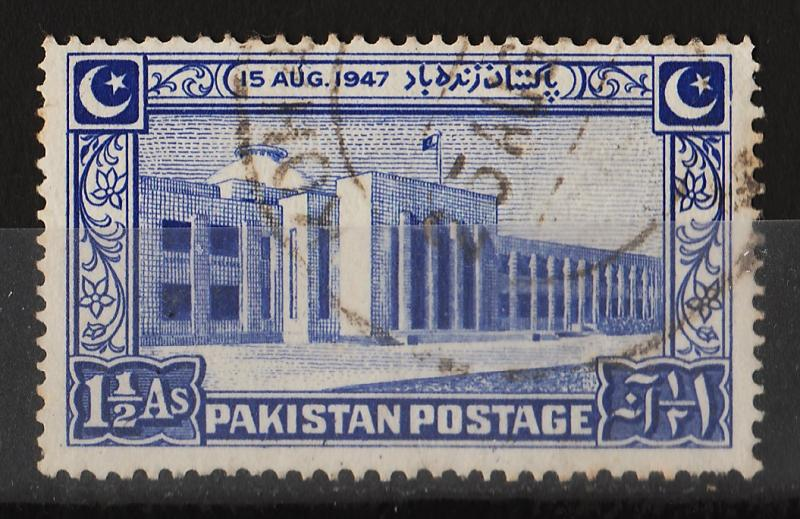 Pakistan 1948 Independence 1.50A (1/4) USED Sc(20)