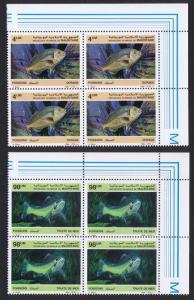 Mauritania Fish 2v issue 1986 Top Right Corner Blocks of 4 SG#874+877 SC#614-615