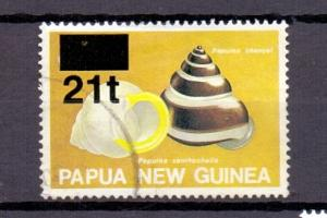 Papua New Guinea 1994 used land shells surch 21t. on 80t.  #