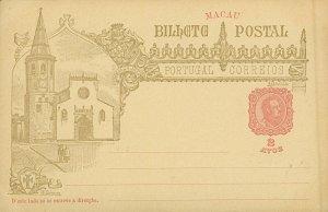 Portuguese Macau 1898 Vasco da Gamma 2avos pink illustrated postal card Eg Mint