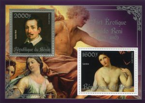 GUIDO RENI Erotic Art Silver s/s Perforated Mint (NH)