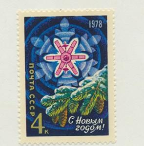Russia Scott #4609, New Year 1978 Issue From 1977 - Free U.S. Shipping, Free ...