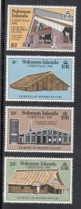 Solomon Islands Scott #457-460 MNH