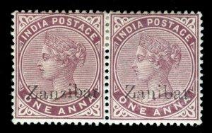 MOMEN: ZANZIBAR STAMPS SG #4,4k 1895-6 MINT OG H ZANIBAR ERROR