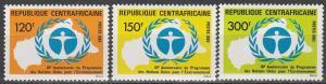 Central African Rep #563-5 MNH F-VF  CV $5.90 (SU6624)