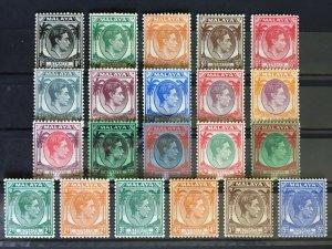 Malaya Straits Settlements 1937-41 KGVI set of Die I and Die II MINT SG#278-298