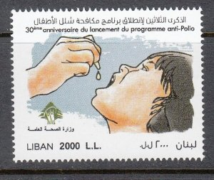 LEBANON- LIBAN MNH SC# 768 ANTI-POLIO CAMPAIGN 30th. ANNIVERSARY