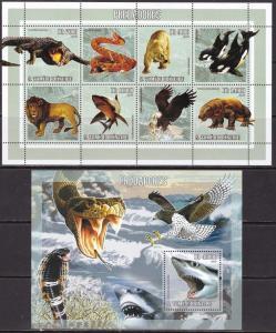 Sao Tome and Principe, Fauna, Animals, Fishes MNH / 2006