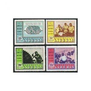 Liberia C78-C81,MNH.Michel 461-464. UN Technical Assistance program,1954.