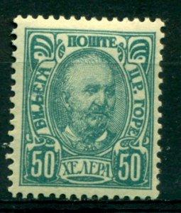 Montenegro 1902 #62 MH SCV(2020)=$0.95