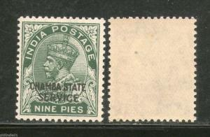 India Chamba State KG V 9ps SERVICE Stamp SG O50 / Sc O38 1v Cat. £5 MNH