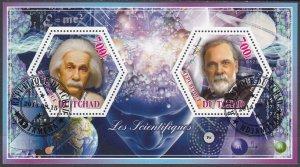 Chad, UNK (1), CTO-NH, 2014, Einstein & Pasteur