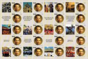 Kenya 2015 The 200th Anniversary of the Birth of Giovanni Bosco, 1815-1888, MNH