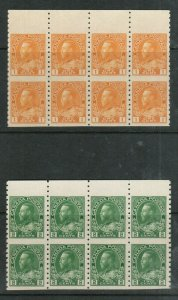 Canada #126a #128a Very Fine Never Hinged Imperf Blocks Of Eight