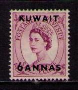KUWAIT Sc# 109 MH FVF WMK 298 Queen Elizabeth II