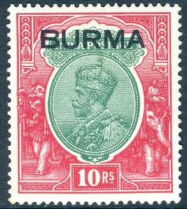 BURMA-1937 10r Green & Scarlet.  A lightly mounted mint example Sg 16