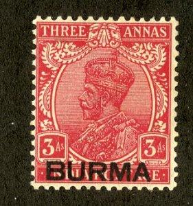BURMA 7 MH SCV $2.75 BIN $1.30 ROYALTY